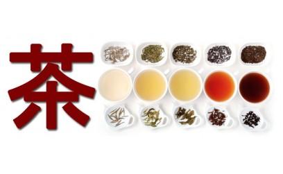 О «Китайском» чае
